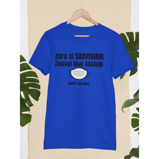 Round Neck - Savdhaani - Blue