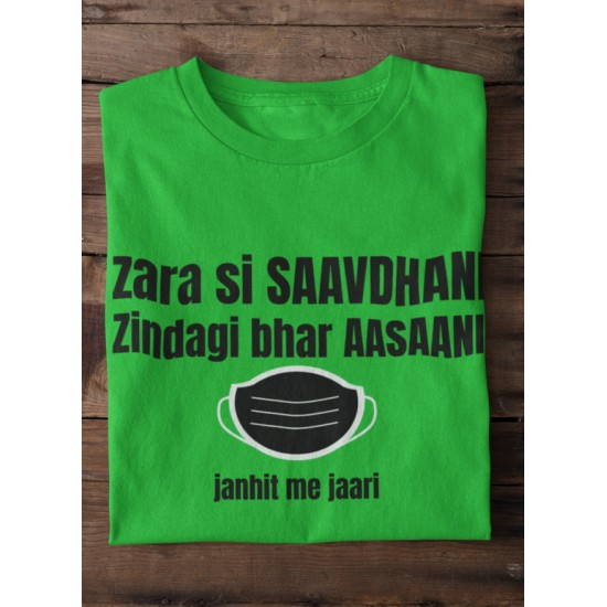 Round Neck - Savdhaani - Green