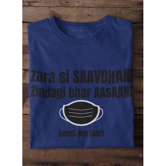 Round Neck - Savdhaani - Navy Blue